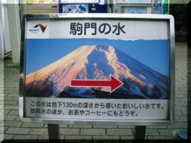 ビジネスは視点が大切というお話・・・|Kawada Takeshi