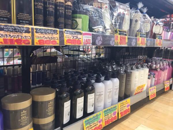 スモールビジネスを守れスモールビジネスを守れ!美容室は個人店が7割を支えている!|Kawada Takeshi