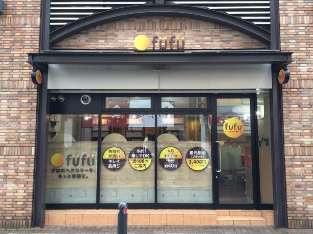 あの大手外食チェーンがカラー専門店に本気で参入!|Kawada Takeshi