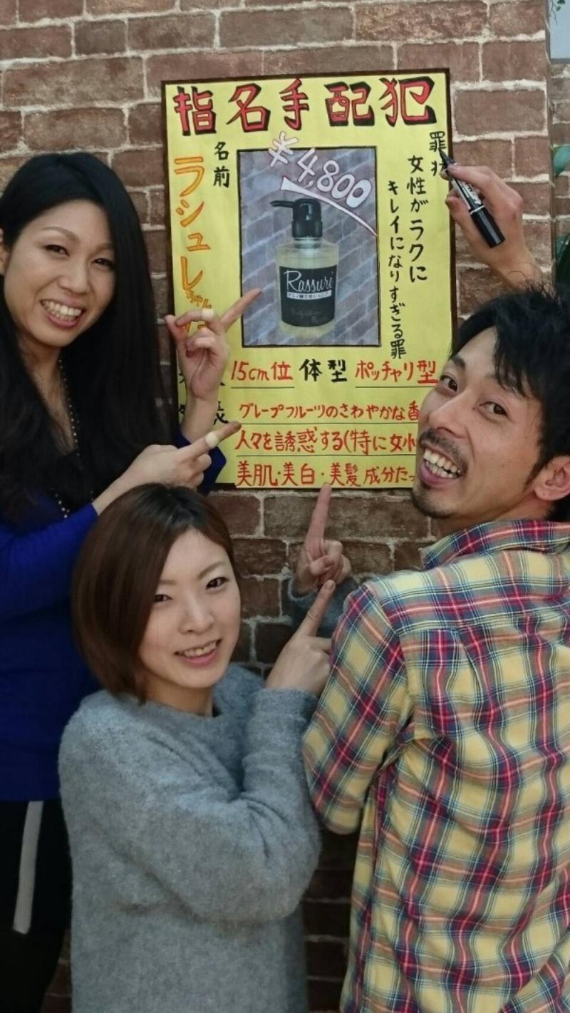 第1回美容室POPコンテスト 準グランプリ発表!!