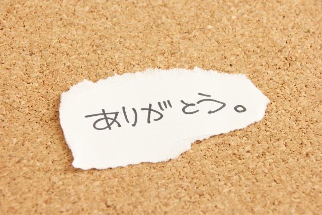 客単価アップで成功する人・失敗する人|Kawada Takeshi