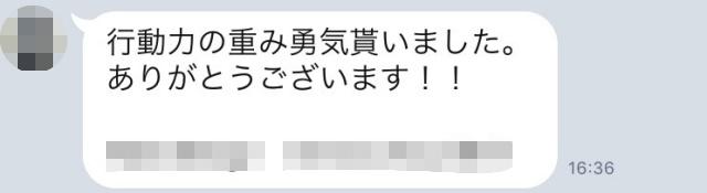 美容室失客防止・再来店対策セミナー@大宮|Kawada Takwshi|お客様の声2