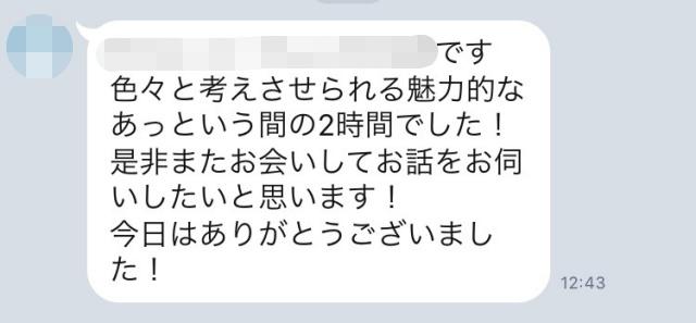 美容室失客防止・再来店対策セミナー@大宮|Kawada Takwshi|お客様の声8