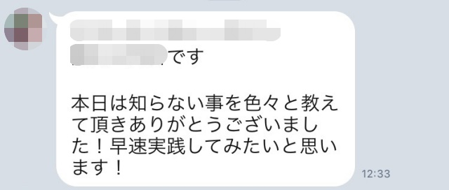 美容室失客防止・再来店対策セミナー@大宮|Kawada Takwshi|お客様の声9