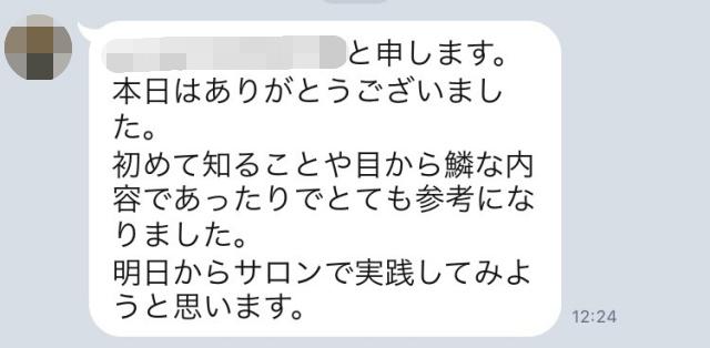 美容室失客防止・再来店対策セミナー@大宮|Kawada Takwshi|お客様の声7