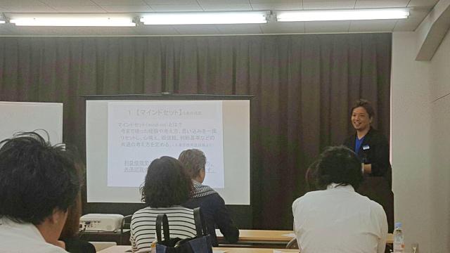 美容業界の常識がいかにズレているか|千葉市経営セミナー参加者様の声|Kawada Takeshi