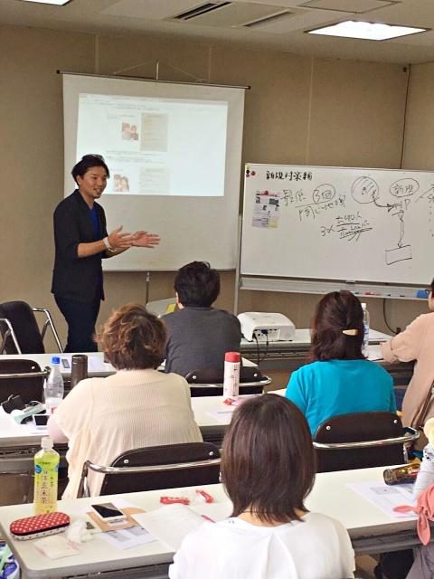川田セミナーは結果が出る3つの理由とは@長岡最終日|KawadaTakeshi
