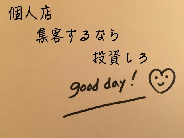 効果の出る美容室DMの秘訣は文書術です。|Kawada Takeshi