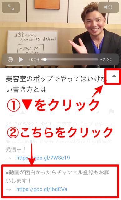 美容室は、POPを使えば店販やメニューが簡単に売れる!?|Kawada Takeshi
