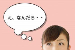 ご存知ですか型|美容室で3倍売れるPOPの書き方|Kawada Takeshi