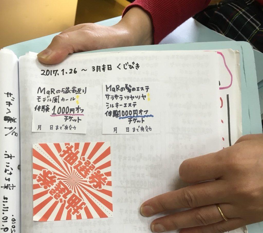 昨対160%UP!完全日月休みを実現!【福島県郡山市】|Kawada Takeshi