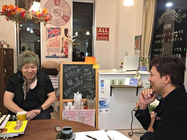 昨対売上げ120%!値上げしないで客単価1000円アップ!【茨城県つくば市】|Kawada Takeshi