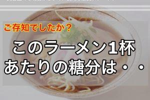 美容室で明日からすぐに使える販促テクニック【その②】|Kawada Takeshi