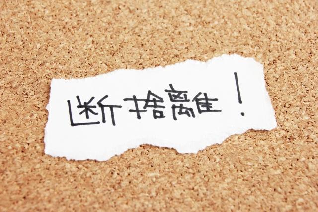 断捨離発想が美容室経営、成功の秘訣!?|Kawada Takeshi