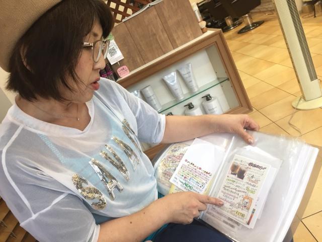 5ヶ月連続平均昨対113%!アナログな私でも本当に紙とペンだけで売上が上がった!【埼玉県事例】|Kawada Takeshi